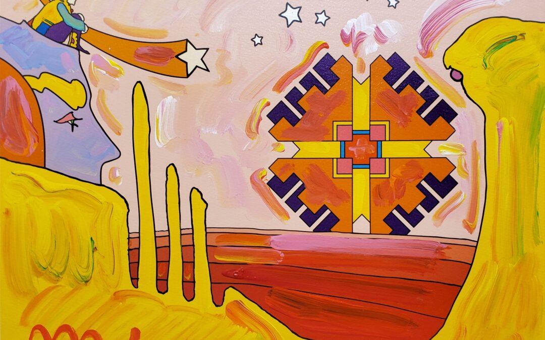 Cosmic Series: Gazing Horizon Enigma